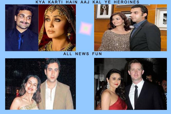 actress news