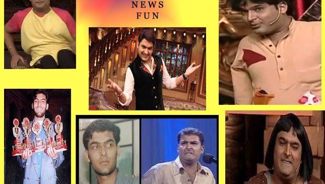 कपिल शर्मा के कुछ ऐसे राज़ जो कर देंगे आपको हैरान