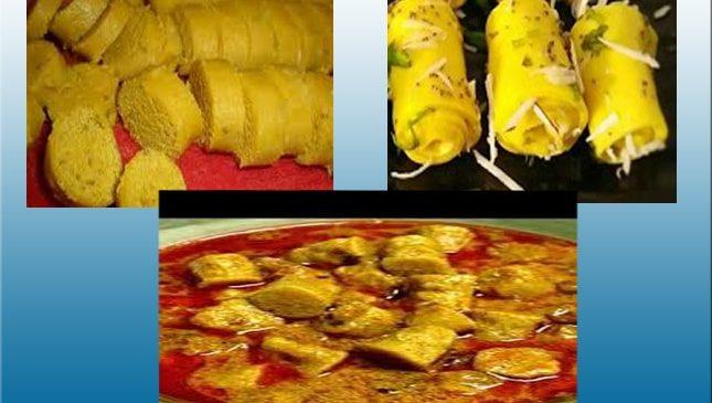 सूजी के स्टफ़्ड लज़ीज़ गट्टे की सब्ज़ी – gatte ki sabji in hindi